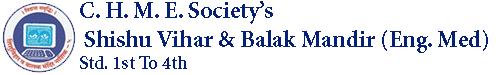 Shishu Vihar & Balak Mandir English